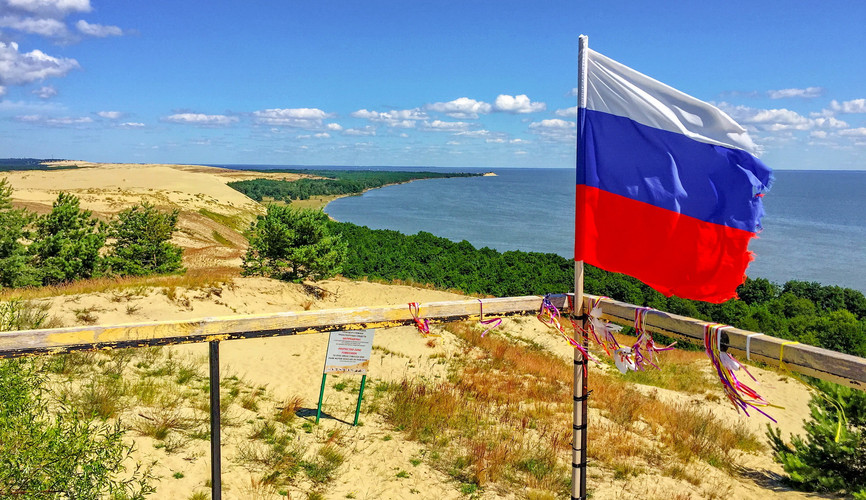 Граница России с Литвой, Куршская коса