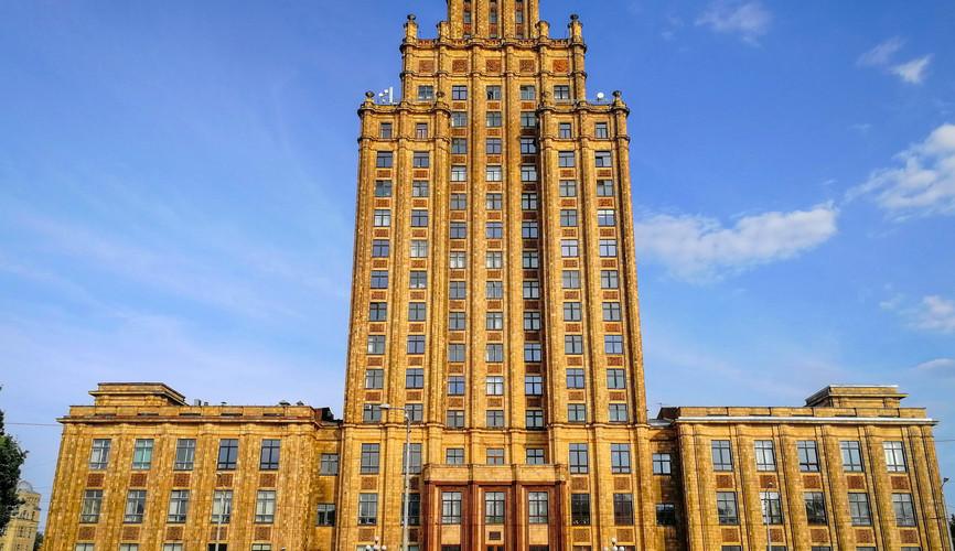 Латвийская академия наук, Рига