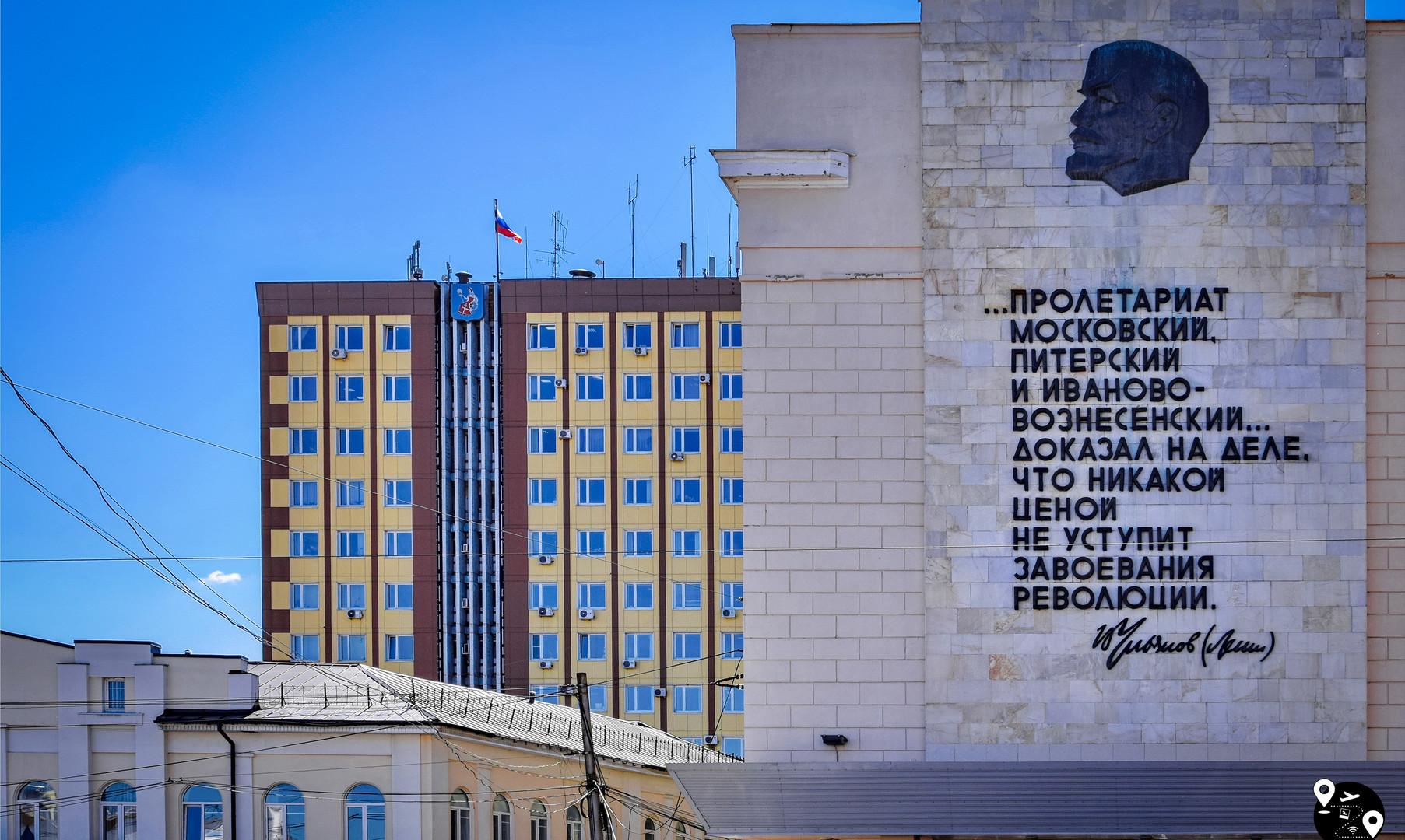Монумент Ивановскому пролетариату, Иваново