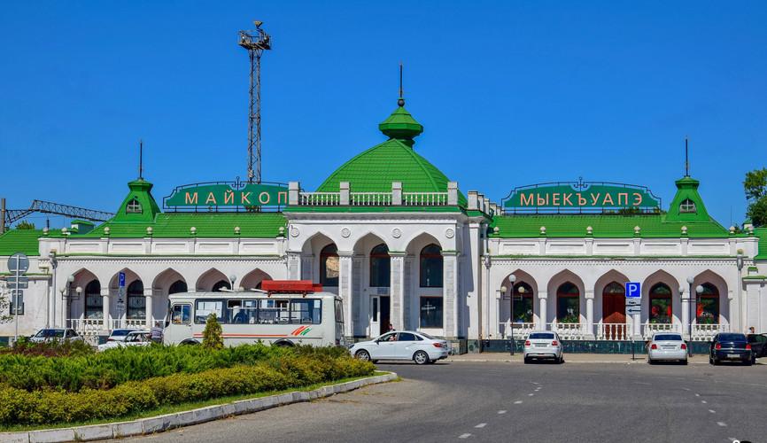 Жд вокзал Майкопа