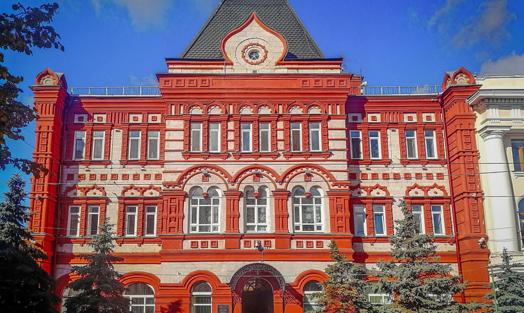 Здание банка, Орёл