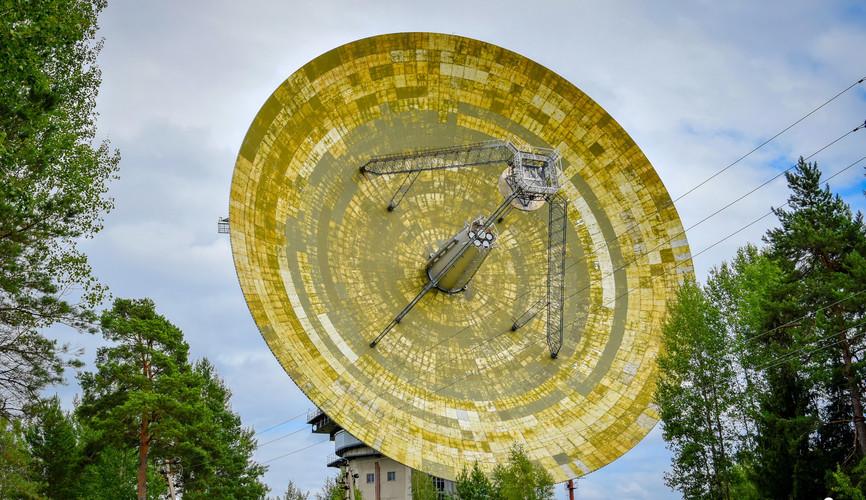 Радиоастрономическая обсерватория, Калязин