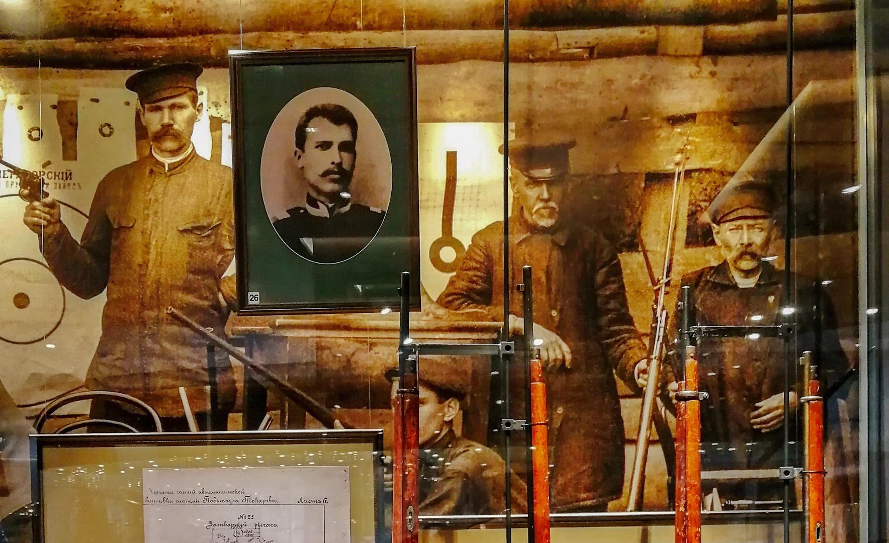 Экспозиция в музее оружия, Тула
