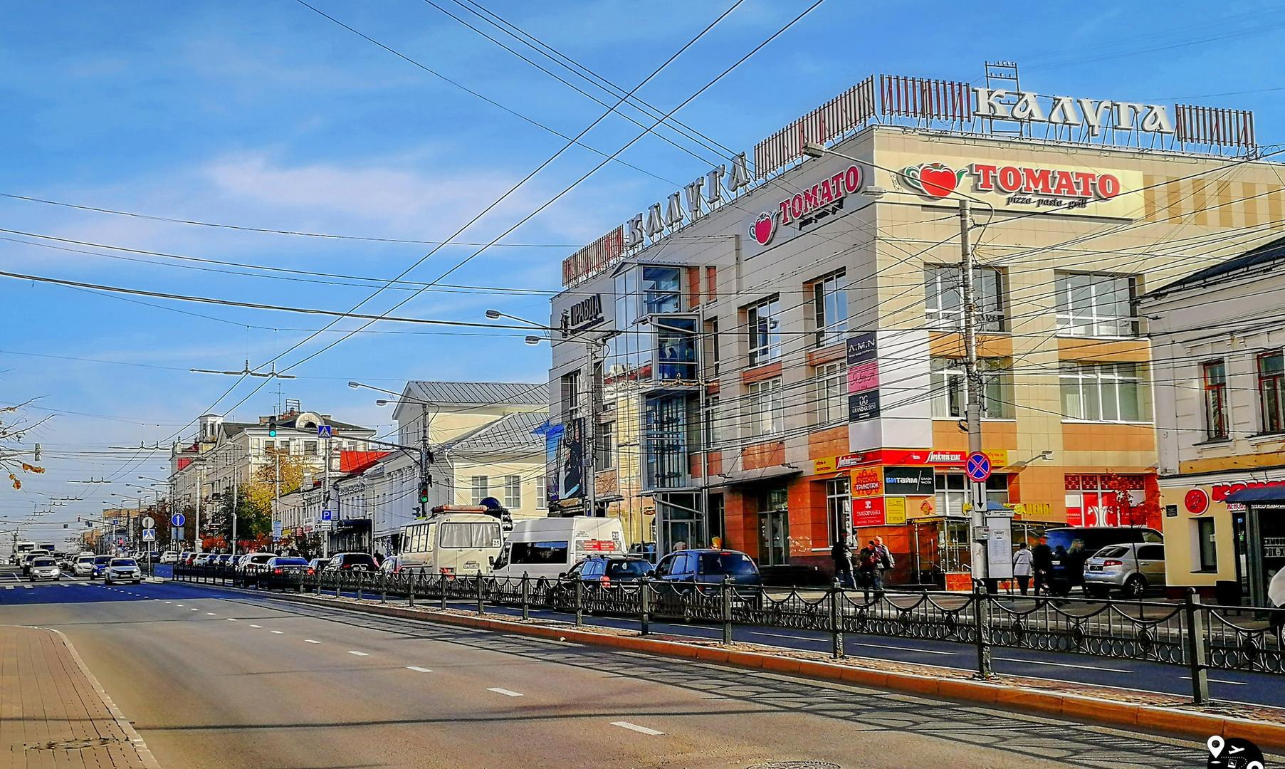 Улица Кирова, Калуга