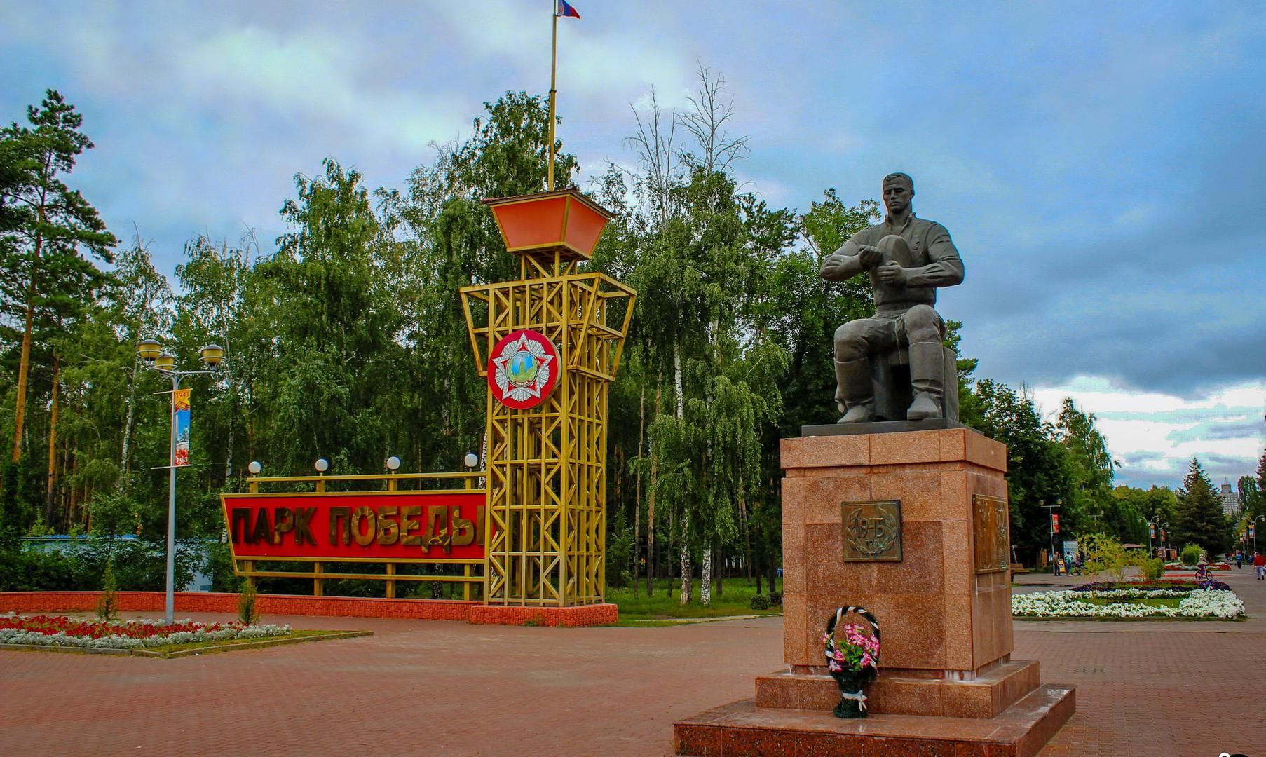 Парк Победы, Липецк