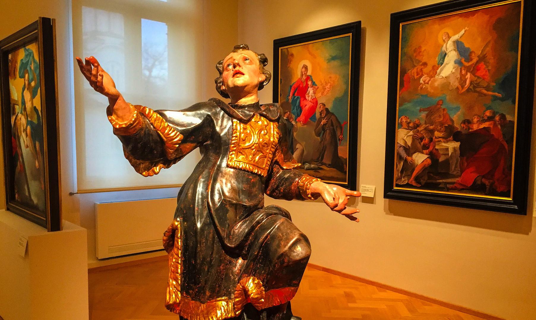 Экспозиция в Национальной галерее Словении