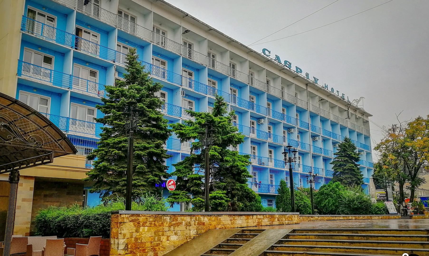 "Санаторий ""Каспий"", Махачкала"