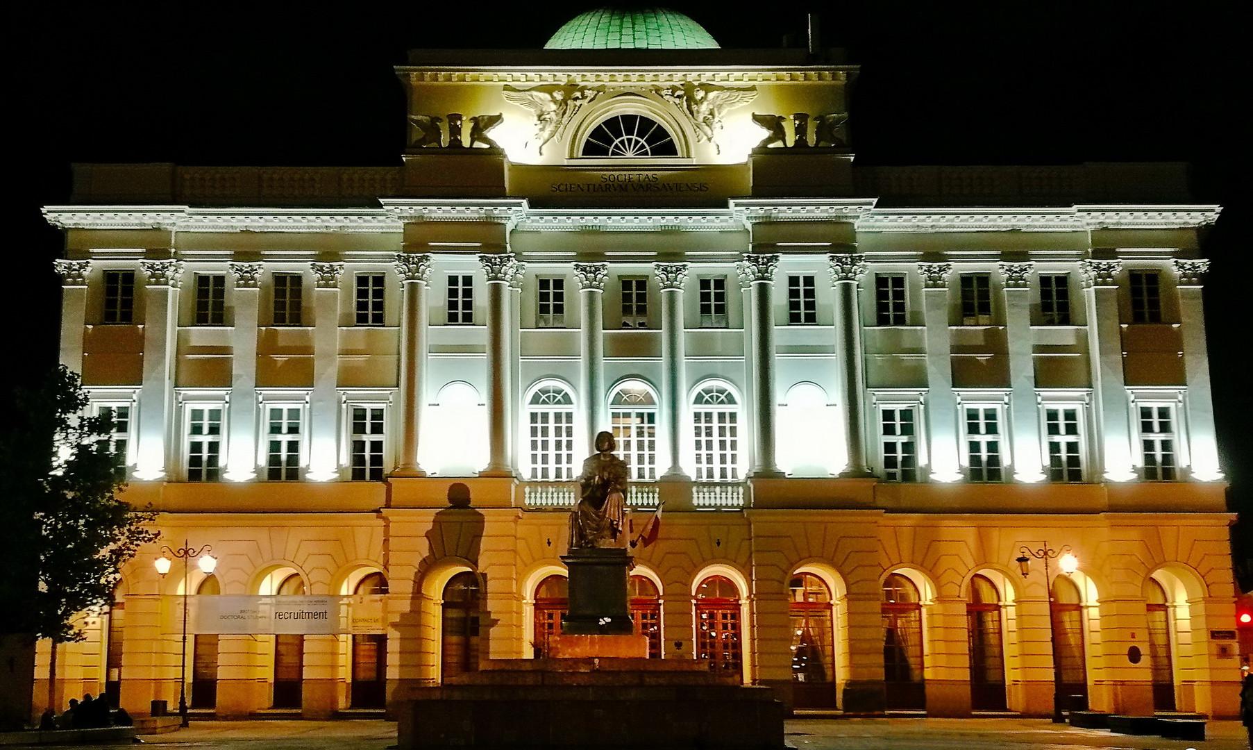 Польская академия наук в Варшаве