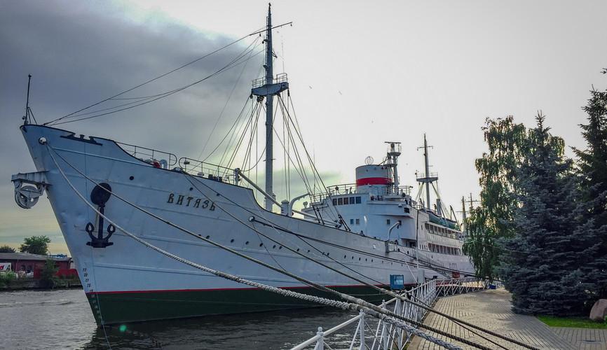 Музей морской техники, Калининград