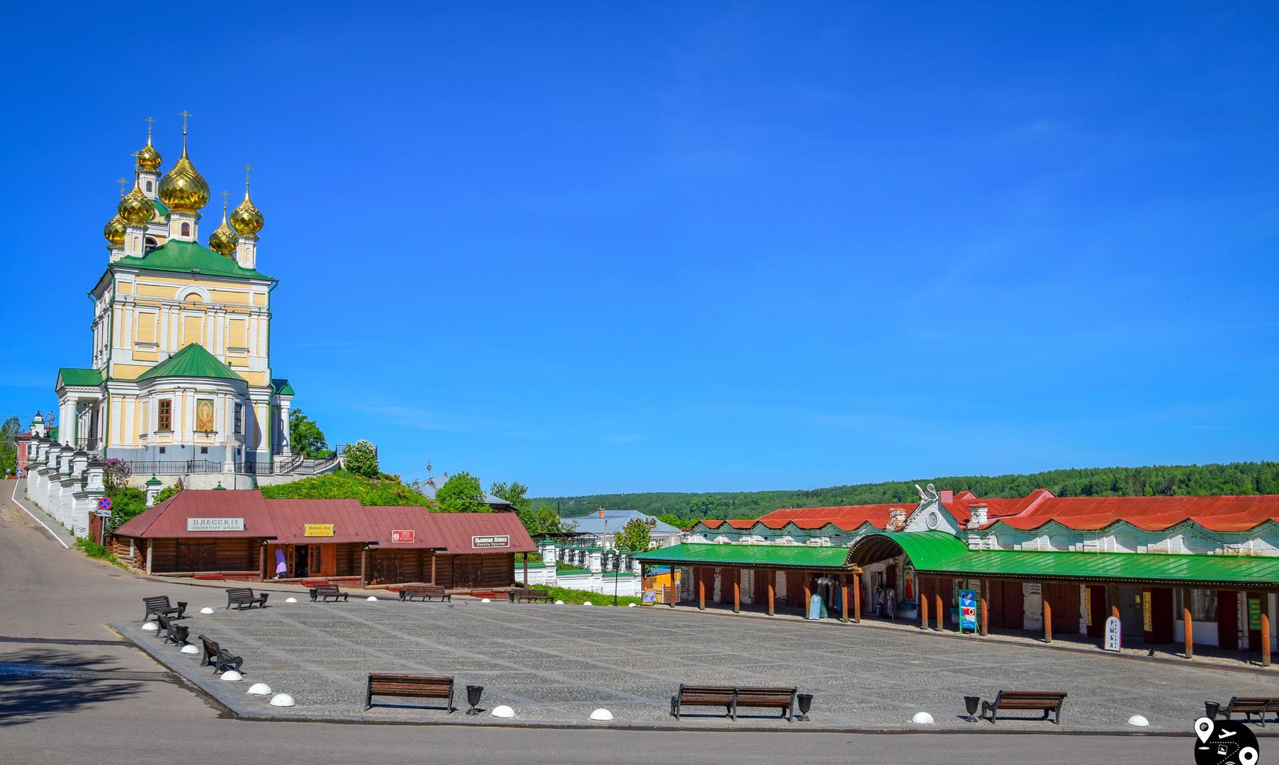 Торговая площадь, Плес