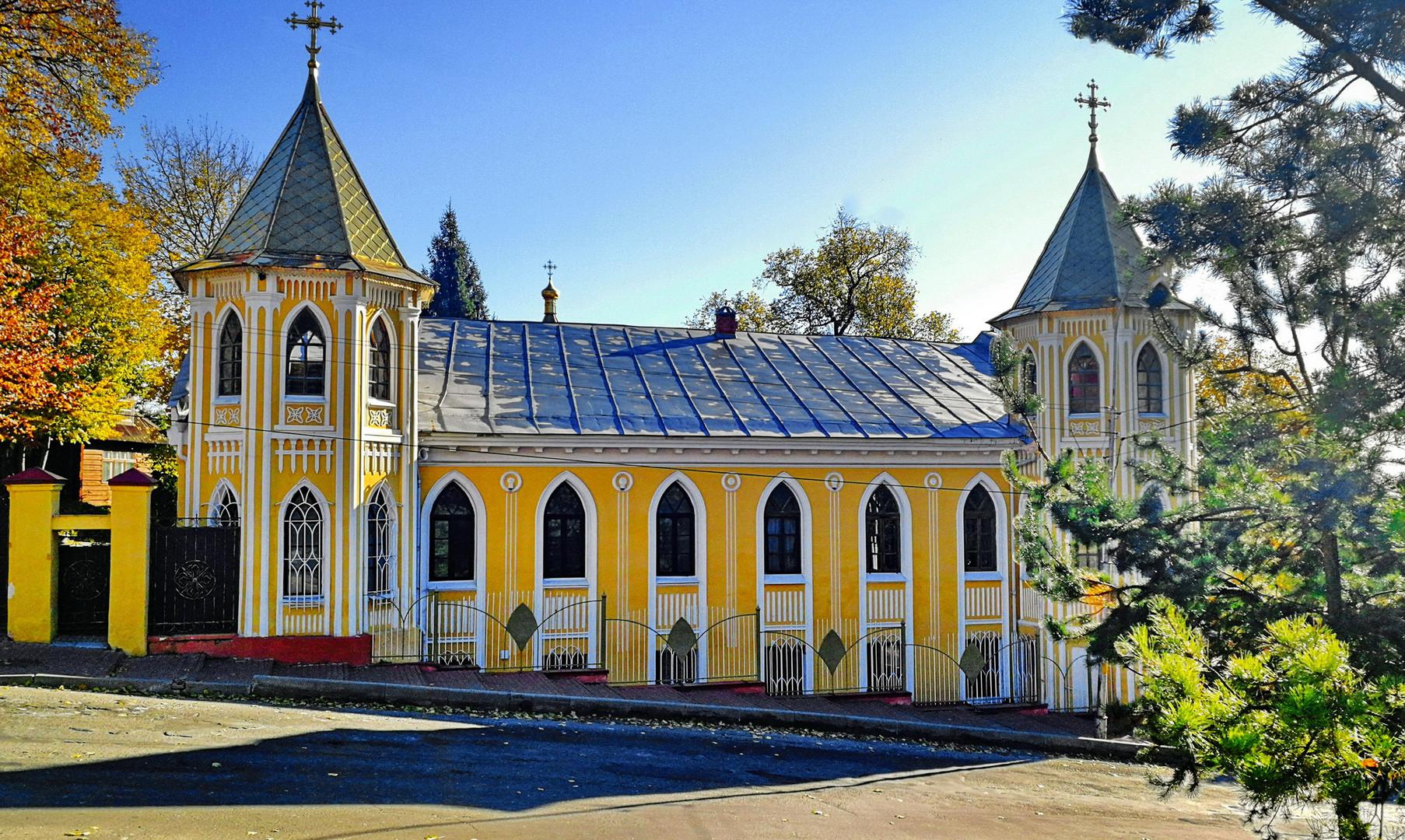 Дом купца Авраамова, Брянск