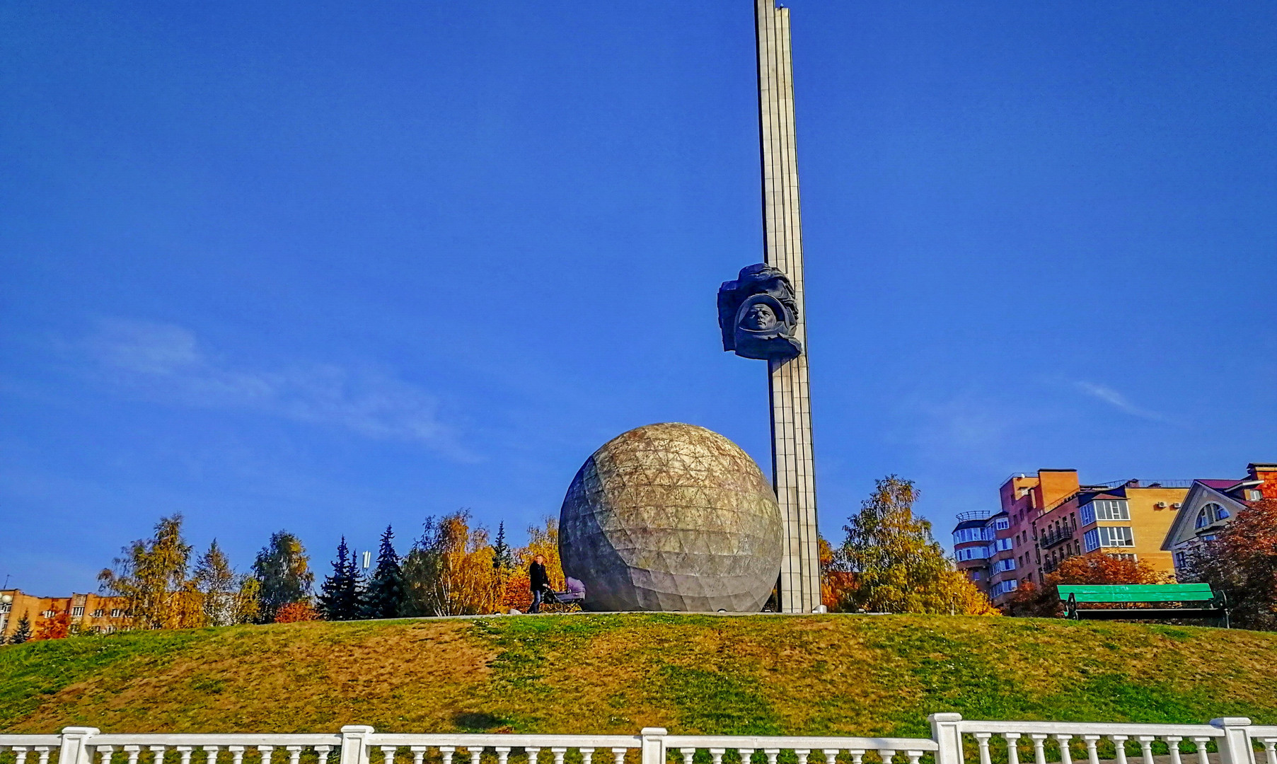 Площадь Гагарина, Калуга