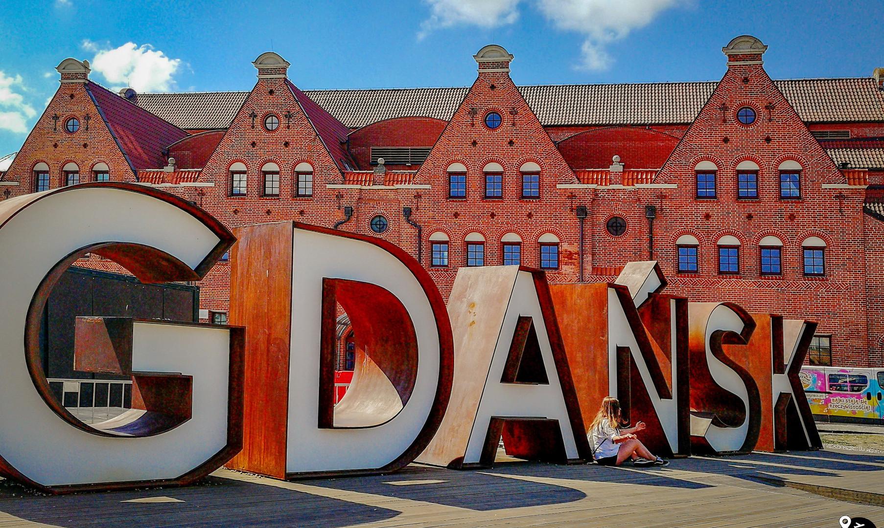 Район старого порта, Гданьск