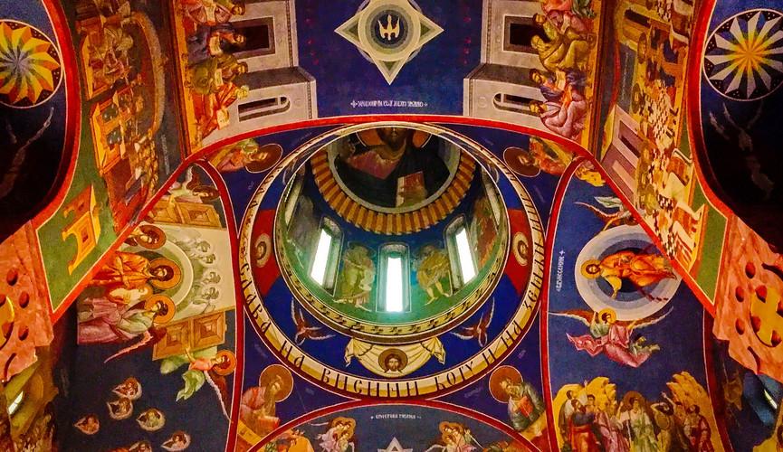 Церковь Кирилла и Мефодия, Любляна