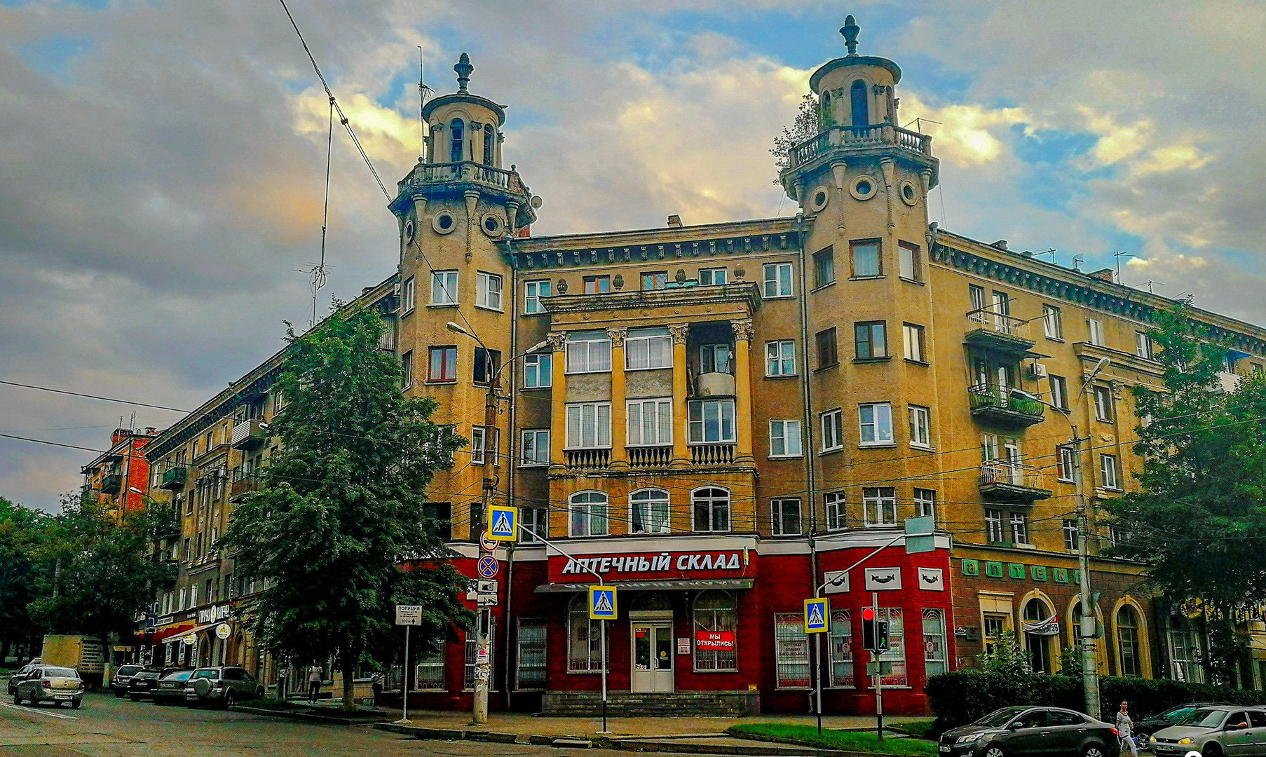 Центр города, Владикавказ