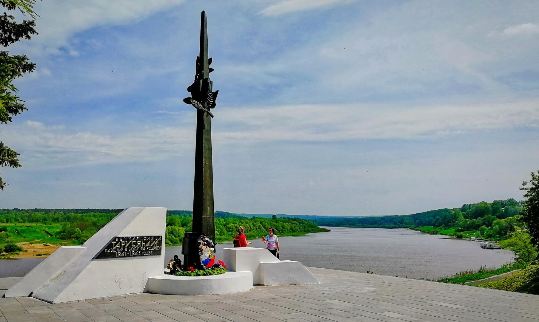 Монумент воинам ВОВ, Таруса