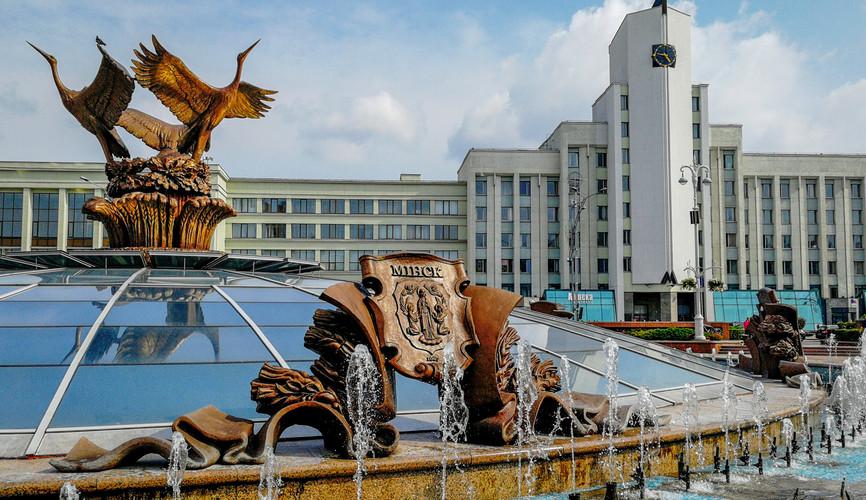 Площадь Независимости, Минск