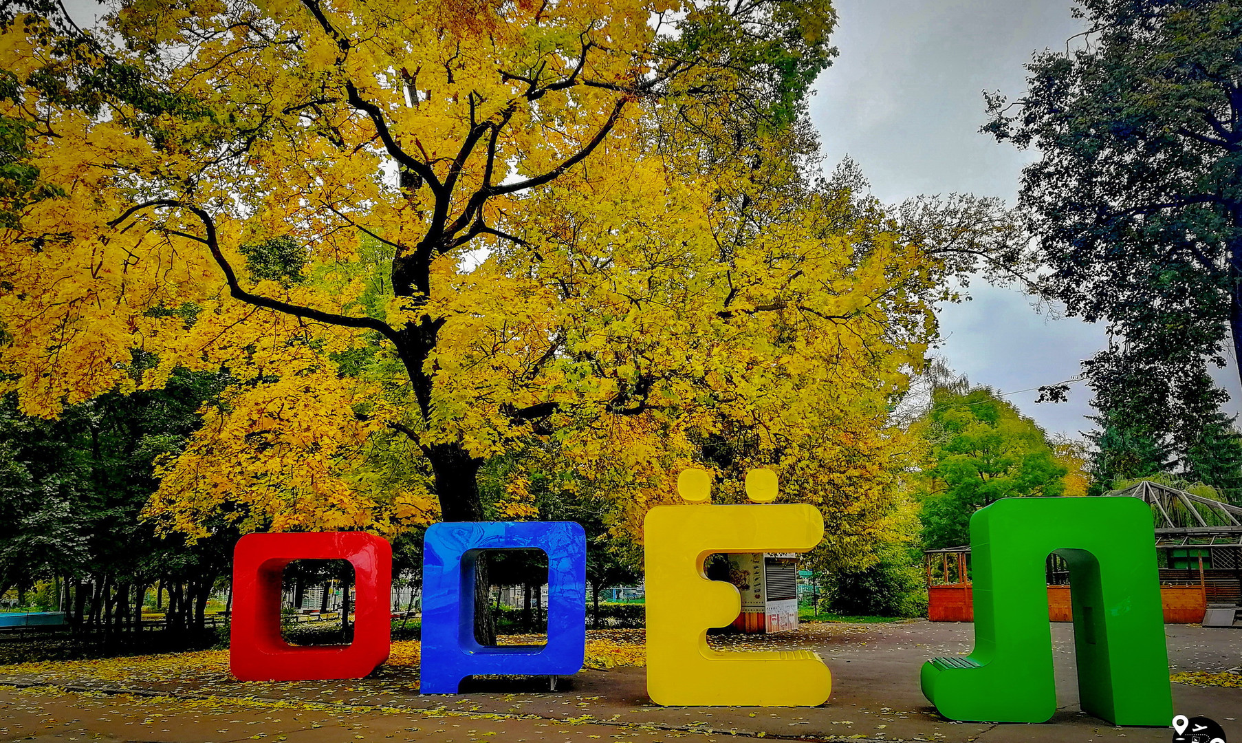 Орловский парк, Орёл