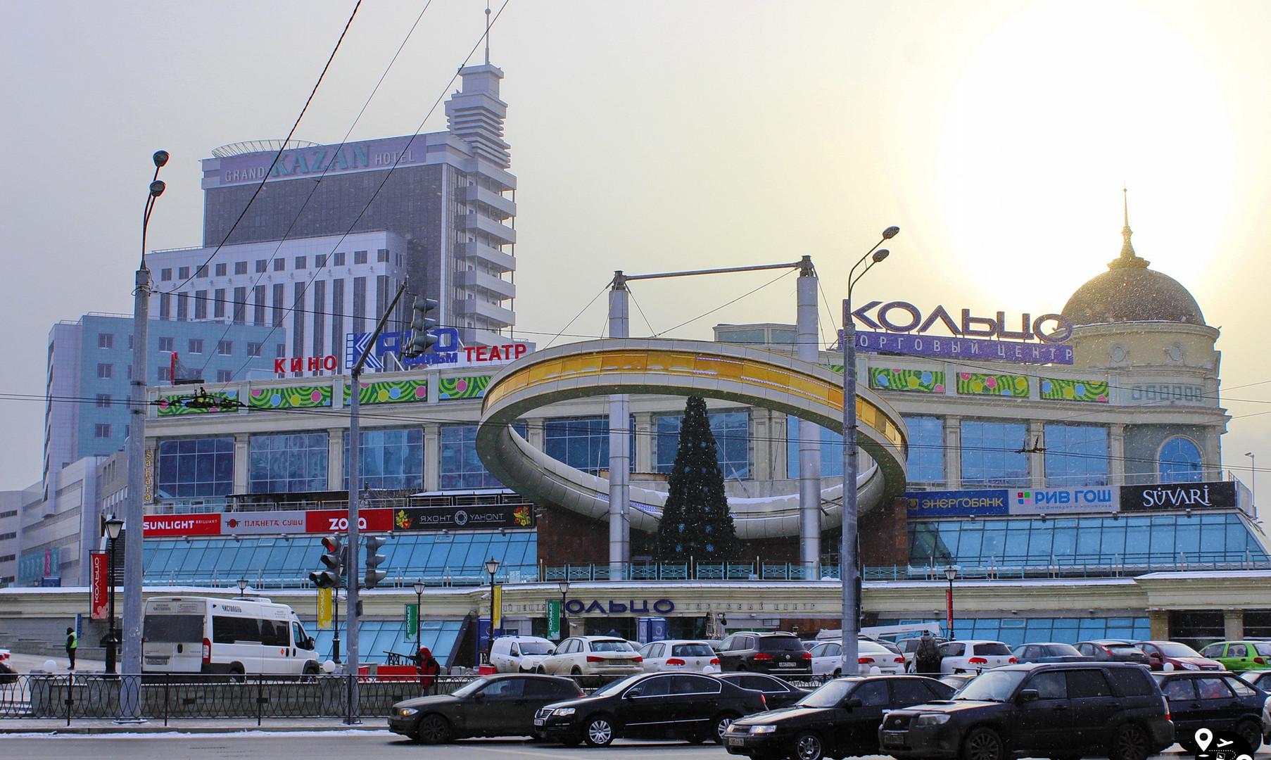 """Торговый центр """"Кольцо"""", Казань"""