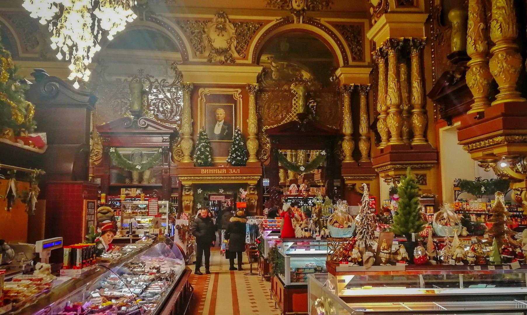 Елисеевский магазин на Тверской