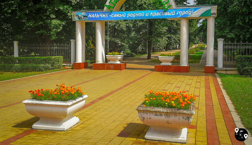 Атажукинский сад, Нальчик
