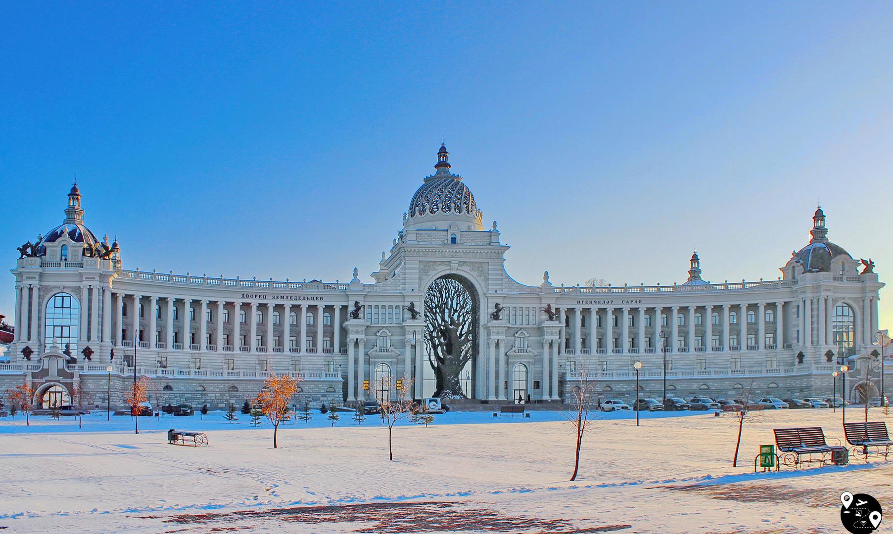 Дворец земледельцев, Казань