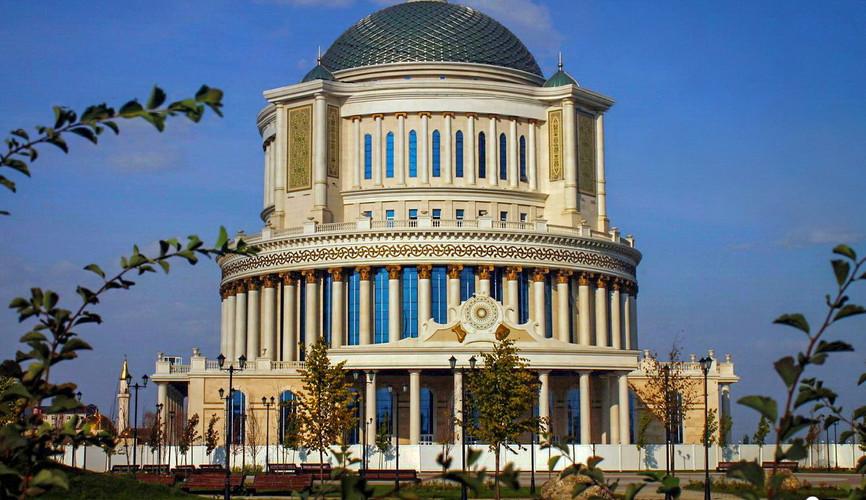 Резиденция президента республики, Грозный