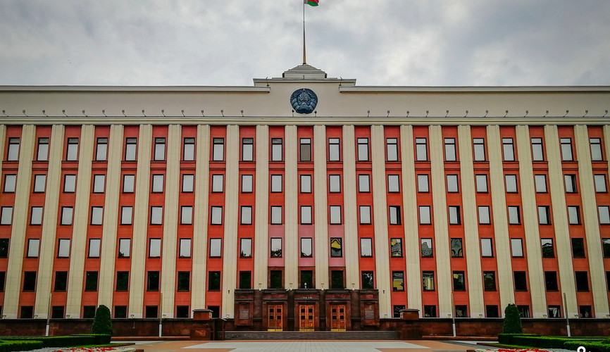 Администрация Президента Беларуси, Минск