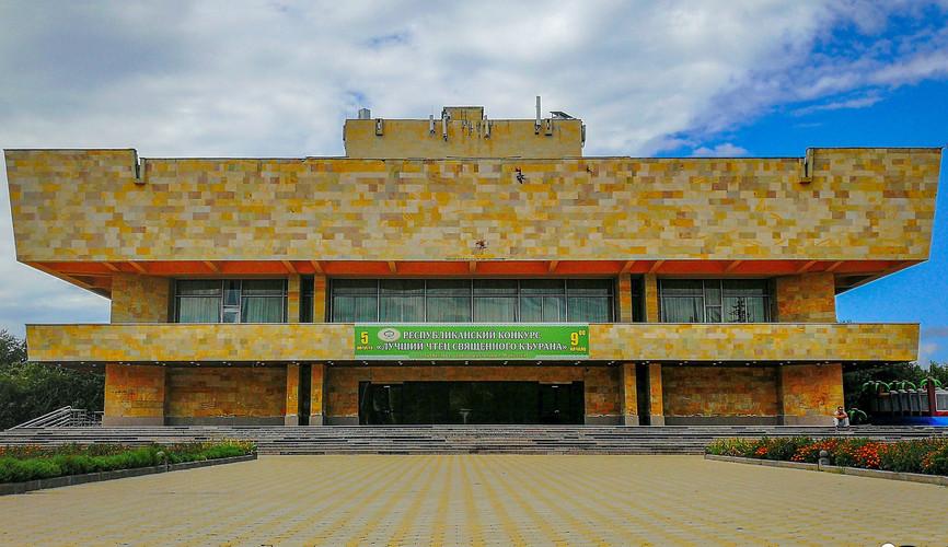 Драматический театр Черкесска