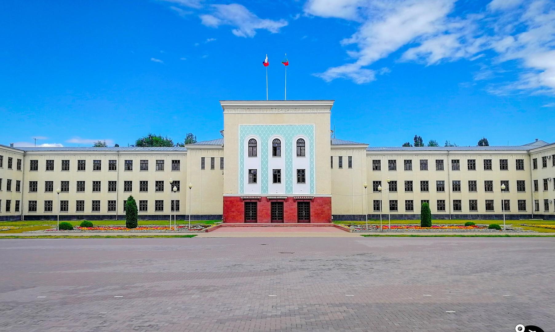 Народное собрание КЧР, Черкесск