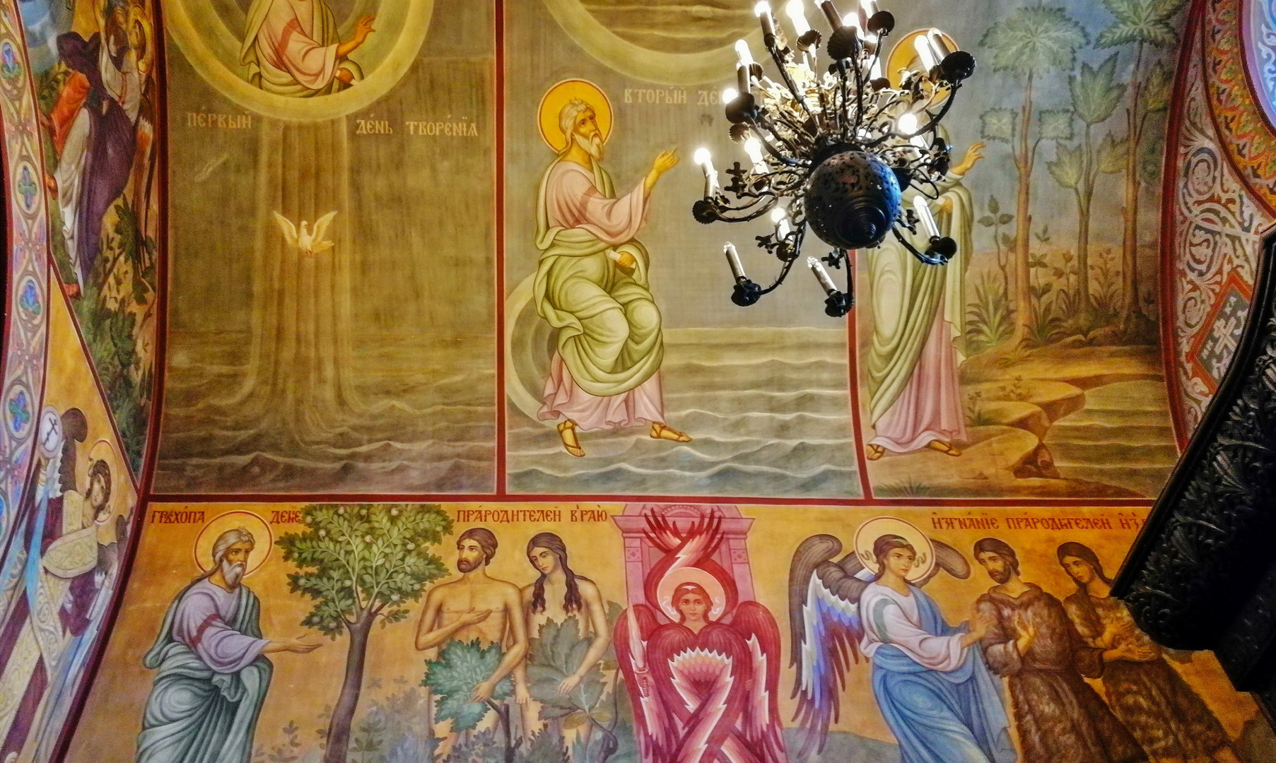 Фрески Софийского собора, Великий Новгород