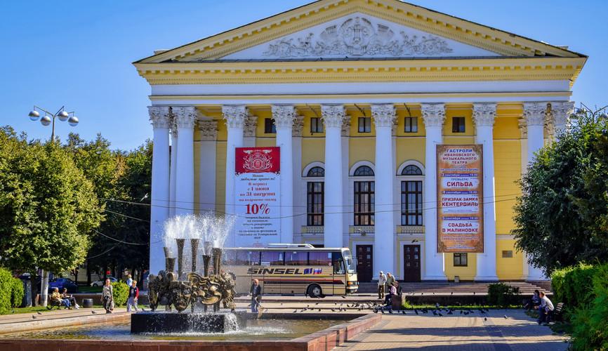 Театр драмы, Рязань