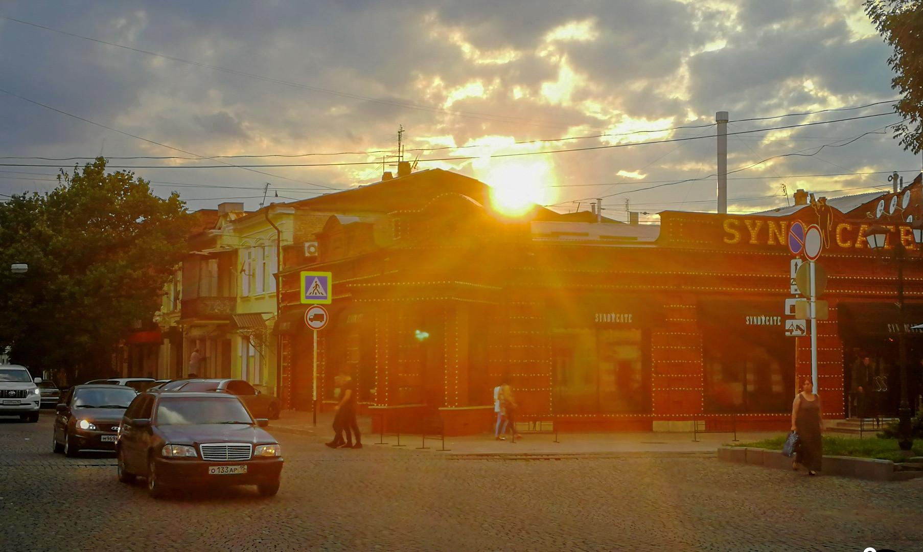 Проспект Мира, Владикавказ