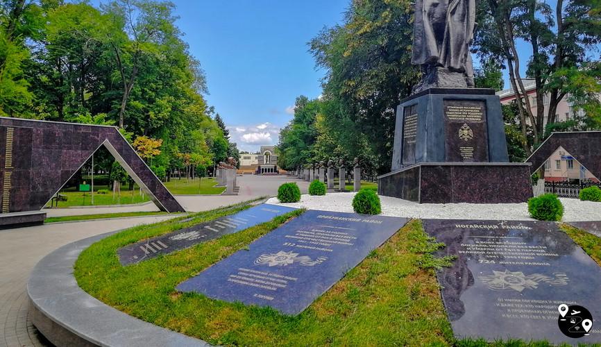 Парк Победы, Черкесск