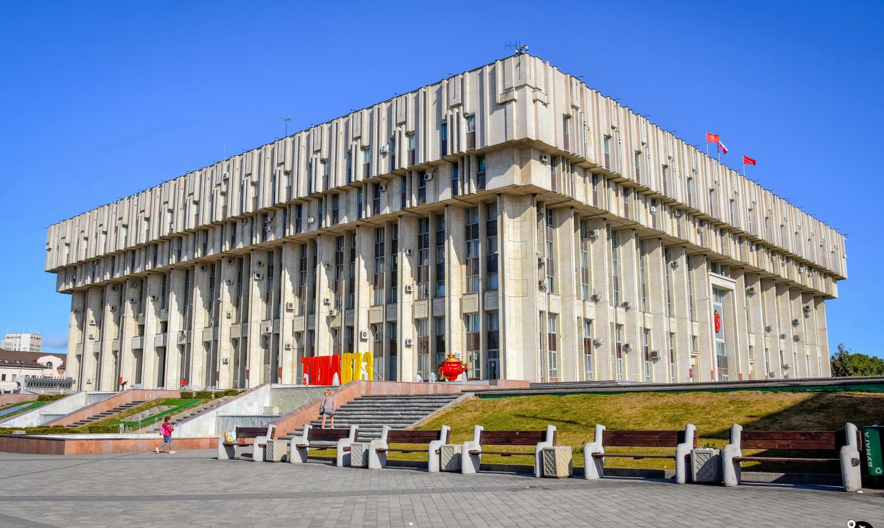 Правительство Тульской области, Тула