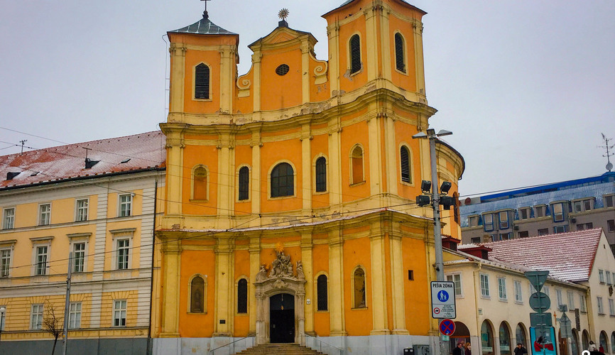 Церковь тринитариев в Братиславе