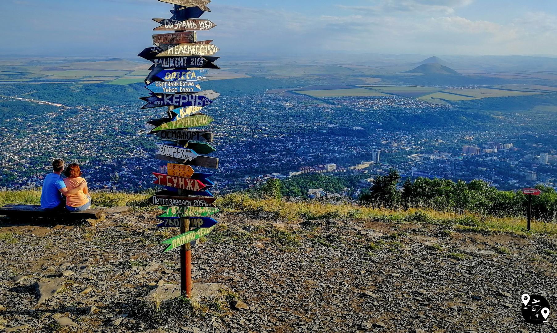 Панорама Пятигорска с горы Машук