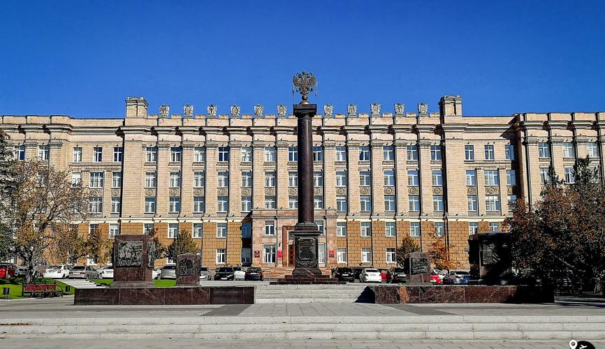 Центральная площадь, Белгород