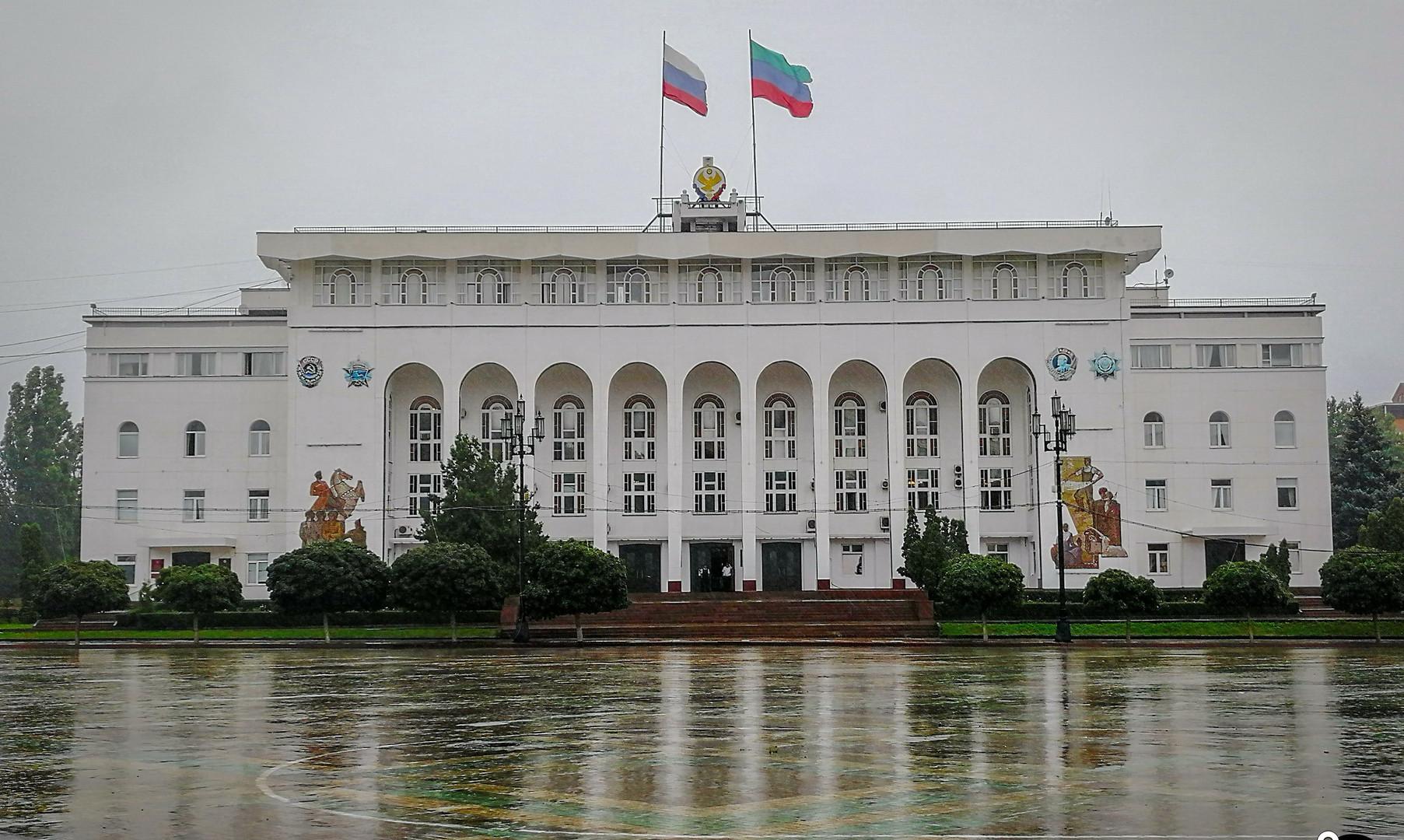 Правительство Дагестана, Махачкала