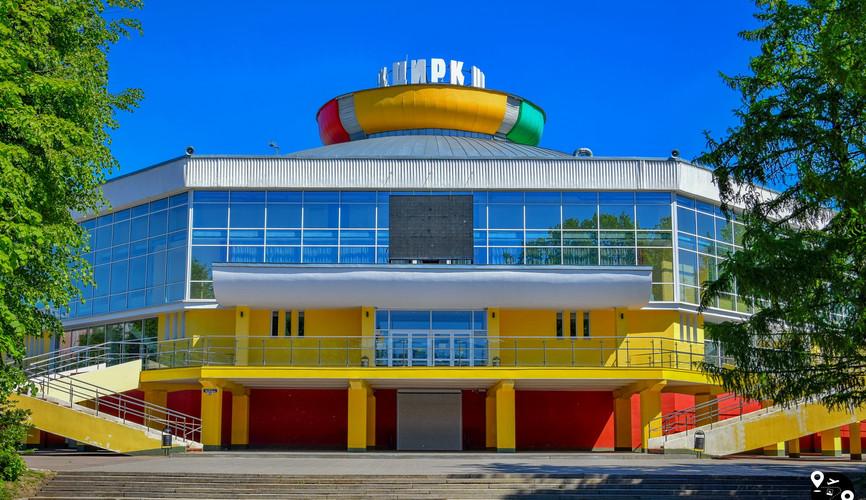 Ивановский цирк, Иваново