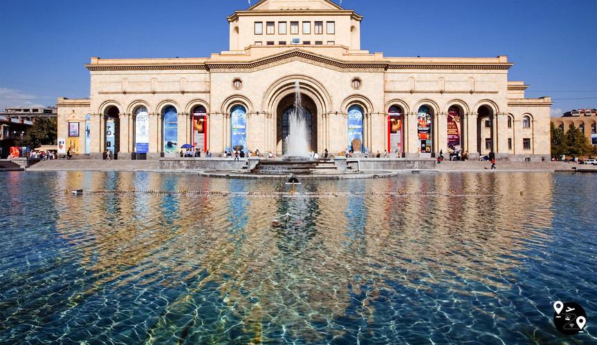 Национальный музей Армении, Ереван