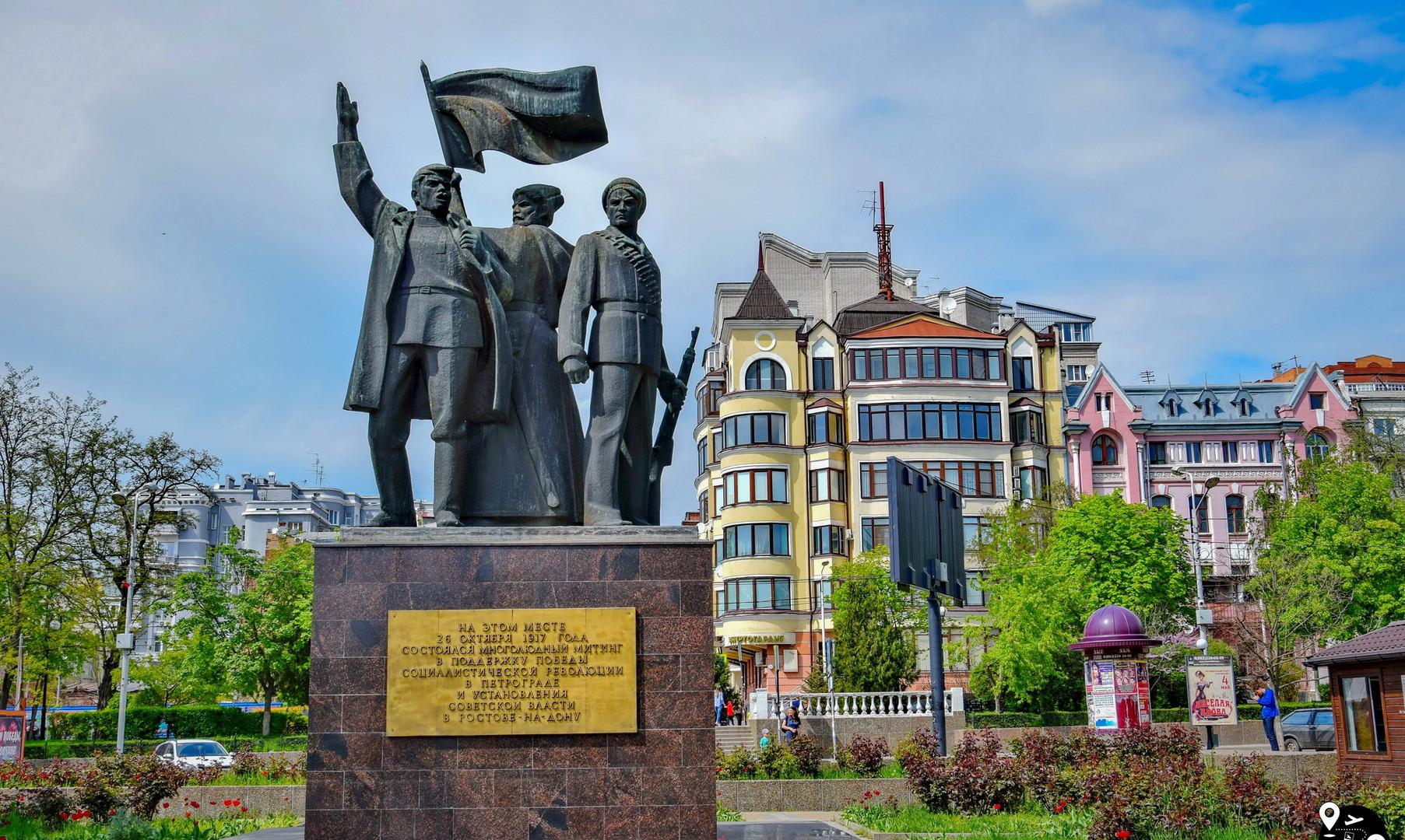 Памятник участникам Октябрьской революции, Ростов-на-Дону