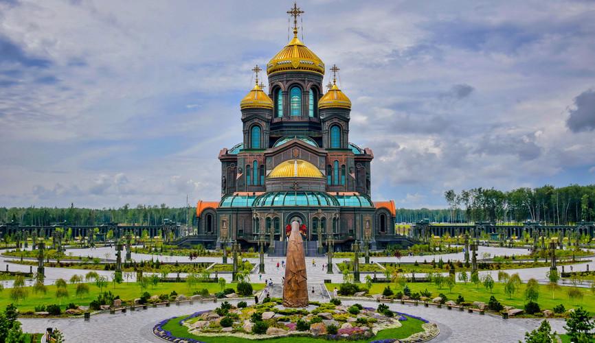 Главный храм Вооруженных сил РФ, Парк Патриот