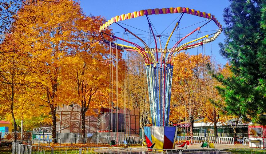 парк им. 1000-летия Брянска