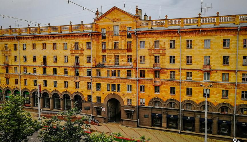 Жилые здания в центре города, Минск