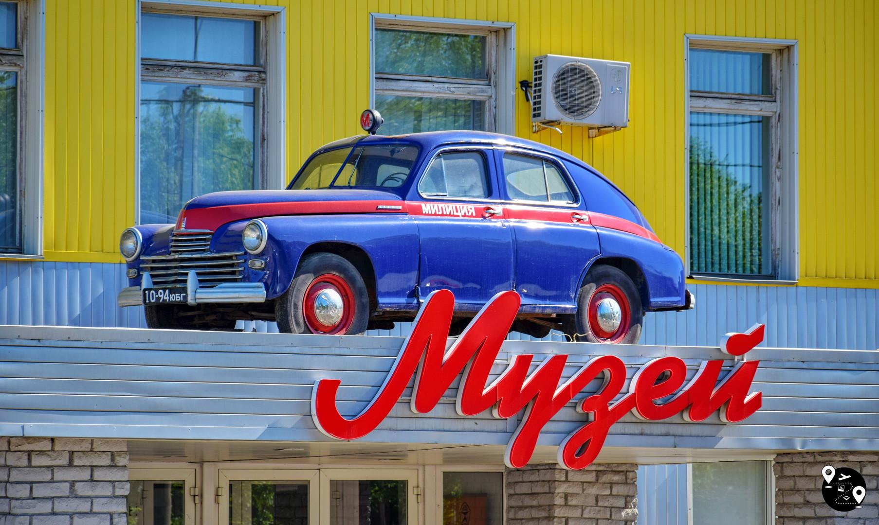 Музей советского автопрома, Иваново