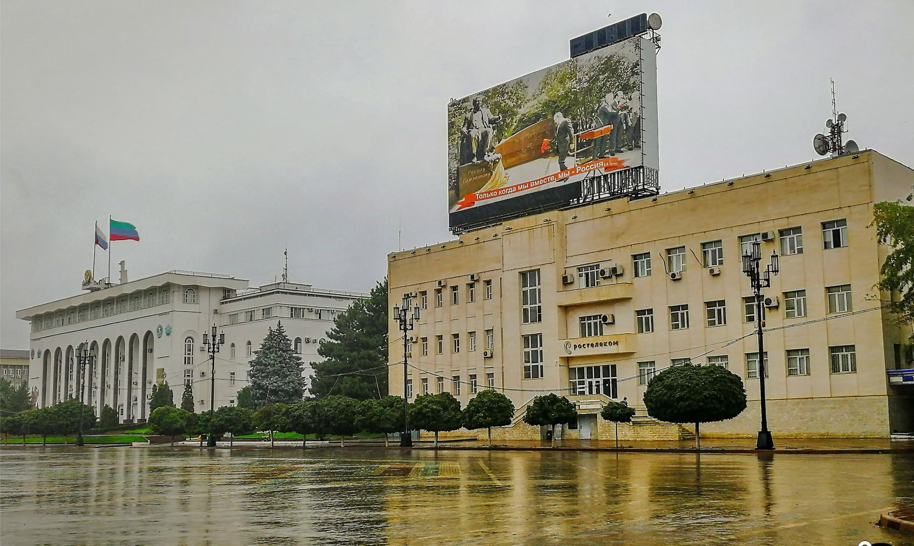 Центральная площадь, Махачкала