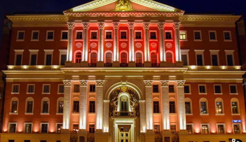 Московская мэрия, Москва