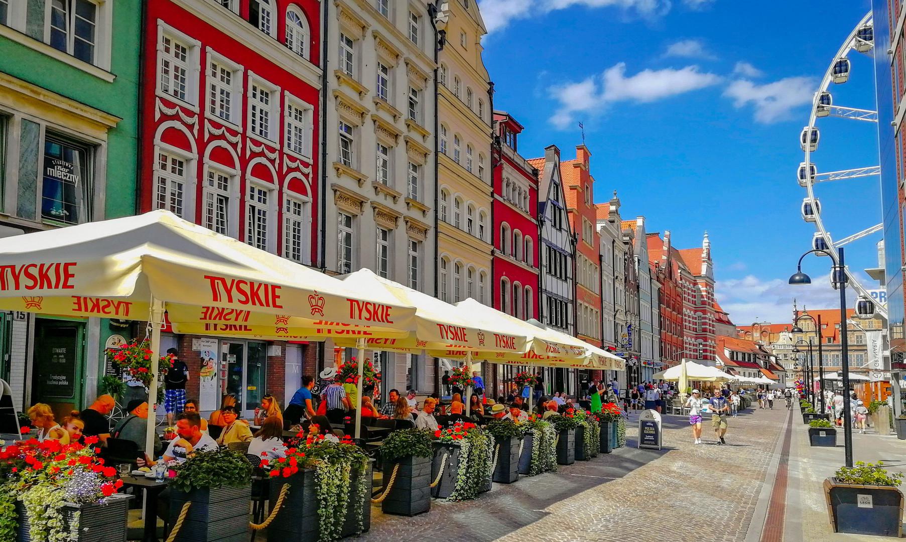 Старый город Гданьска