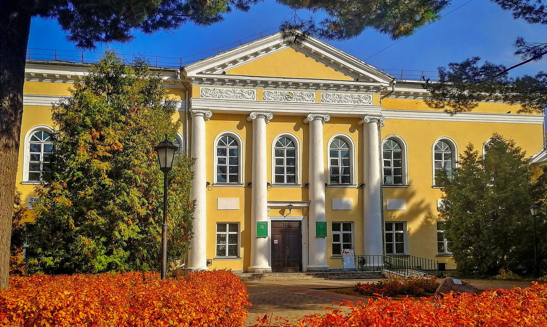 Концертный зал Танеева, Калуга